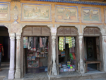Boutique  (Inde)